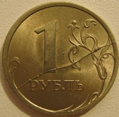 Сканирование монет, выбор сканера - rubl_rask