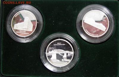 Монеты, жетоны, медали, посвящённые Новосибирску - IMG_0845.JPG