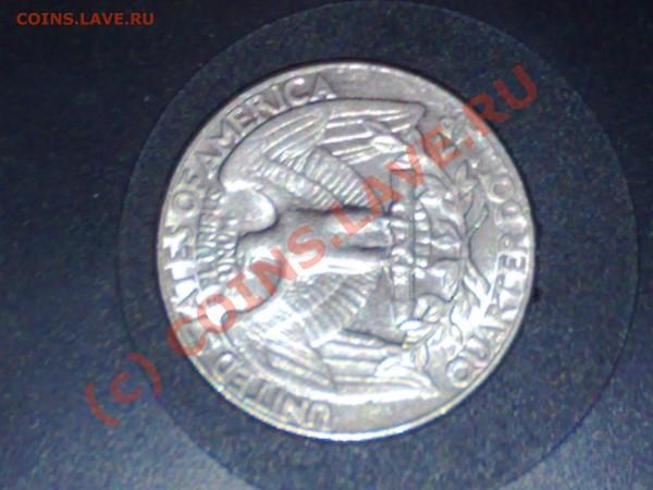 25 центов США - 26012009930