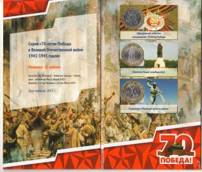 Буклеты для сообразительных - 70 вн