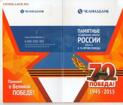 Буклеты для сообразительных - 70нар