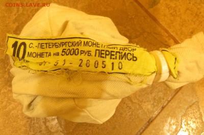 ВГИК, Бременские, ядерная триада,  ЧЯП МЕШКОВОЙ 21,4 - IMG_0778.JPG