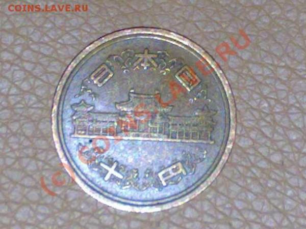1 крона и одна неизвестная монетка - 26012009933-уменьшенное