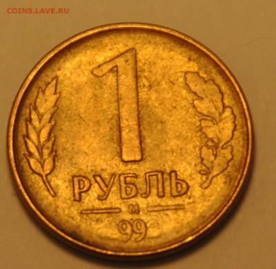 Бракованные монеты - DSC_06701