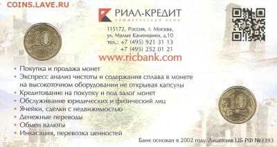 Буклеты для сообразительных - рикб2