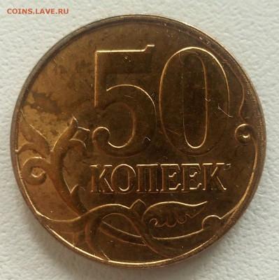 Бракованные монеты - IMG_20150830_094251