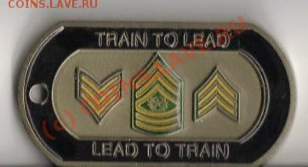 Жетон круглый, USA Artillery и прямоуг. напис train to lead - coin2_2.JPG