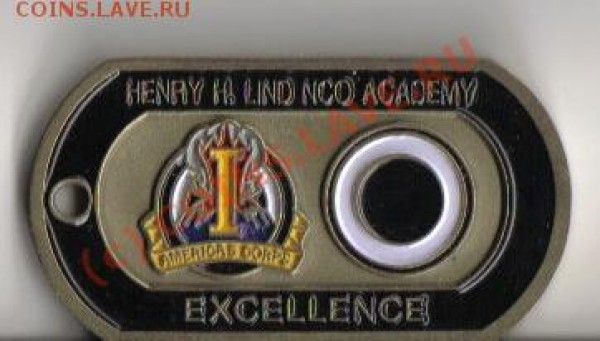 Жетон круглый, USA Artillery и прямоуг. напис train to lead - coin2_1.JPG