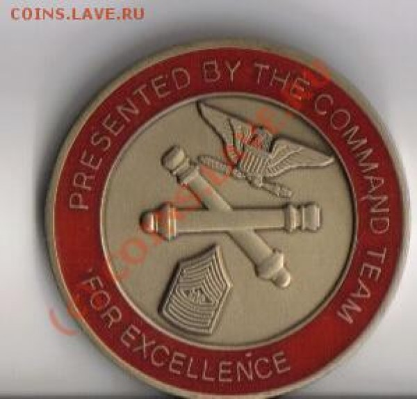 Жетон круглый, USA Artillery и прямоуг. напис train to lead - coin1_1.JPG