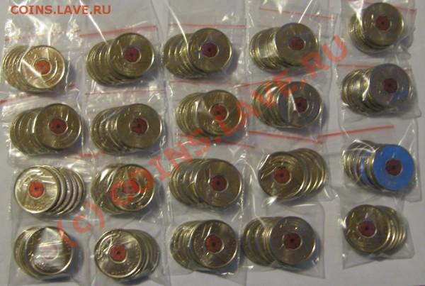 КАНАДА. 25 центов 2004-2006 гг., подборка из 6-ти монет, UNC - Изображение 005