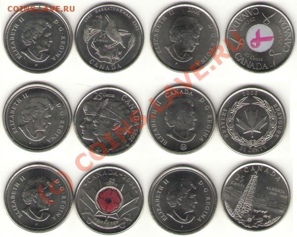 КАНАДА. 25 центов 2004-2006 гг., подборка из 6-ти монет, UNC - кан7.JPG