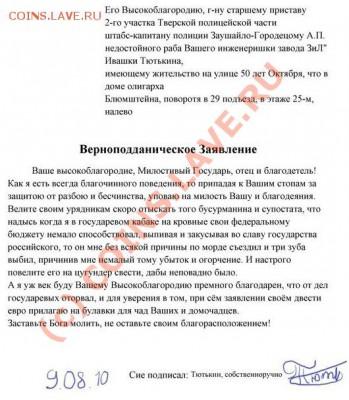 юмор - введение полиции в РФ