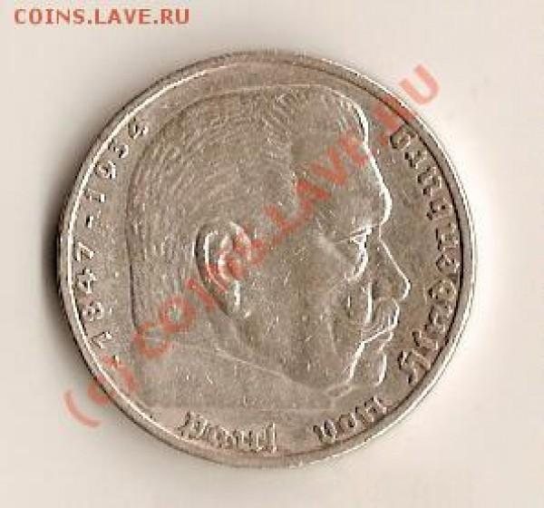 5 марок Германия 1935г - сканирование0056