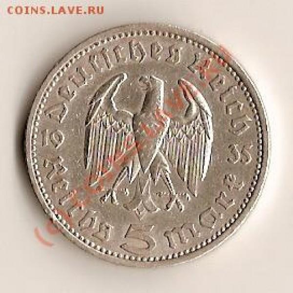 5 марок Германия 1935г - сканирование0055