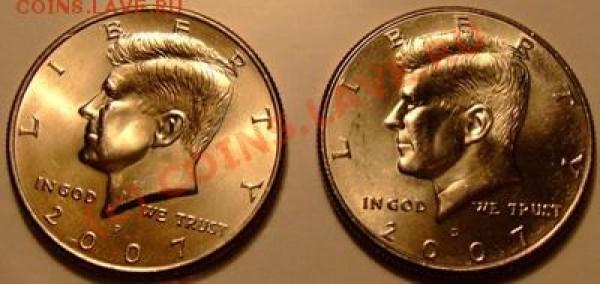 2 хальфа Кеннеди 2007г. - 2 хальфа.JPG