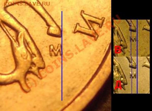 10 копеек 2005 ММД шт. 1В - 5k_2005_MMD_bukva_metka_2.JPG