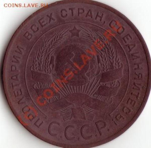 5 копеек 1924г - IMG_0001