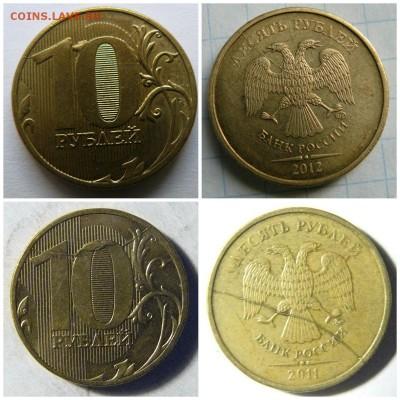 Бракованные монеты - расколы с выкр