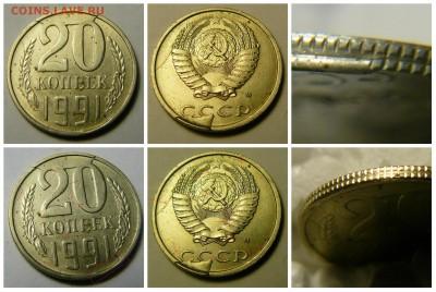 Бракованные монеты - collage2