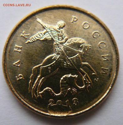 Бракованные монеты - P1170807