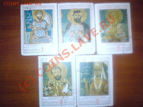 Почтовые марки с иконами (Болгария,год не известен) - DSC00010