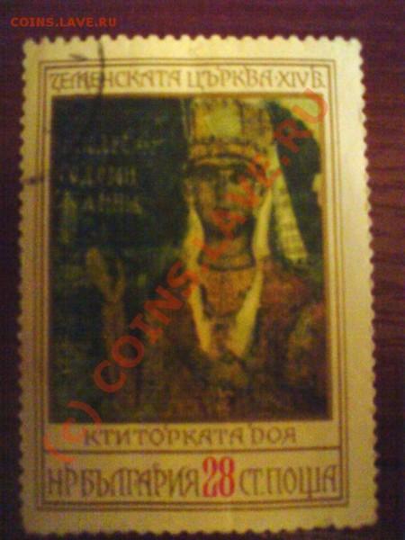 Почтовые марки с иконами (Болгария,год не известен) - DSC00006