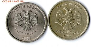 Бракованные монеты - img407