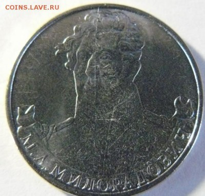 Бракованные монеты - 7