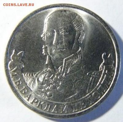 Бракованные монеты - 9в