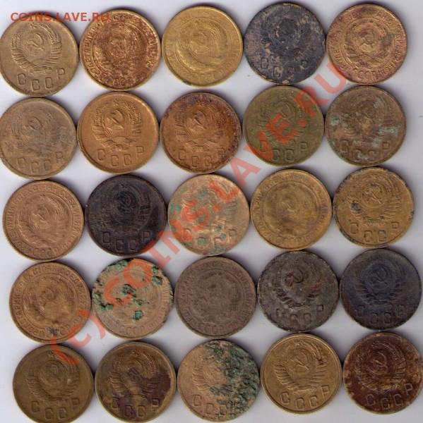 2 копейки 1926 - 1961г. 25 штук. - CCF27012009_00009