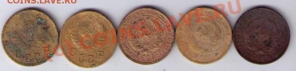 2 копейки 1928, 29, 34, 39, 41. - CCF27012009_00011
