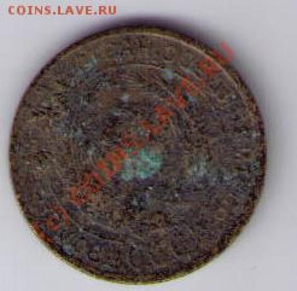 2 копейки 1933 - CCF27012009_00015