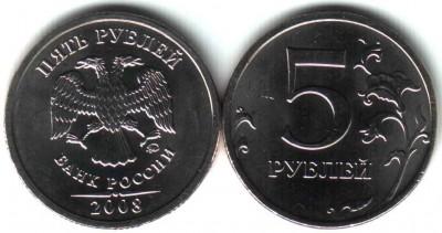 Монеты 2008 года (Открыть тему - модератору в ЛС) - Отсканировано 16.04.2008 21-11