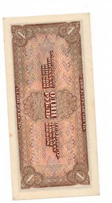 1 рубль 1938 до 23.04.08. - 1938-1