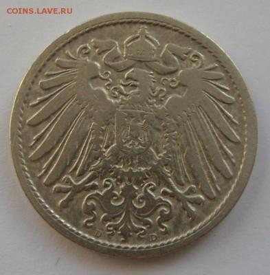 Германия, иностранщина (наборы, на вес, евро), царизм, СССР. - 10 пф 1899 D - 2