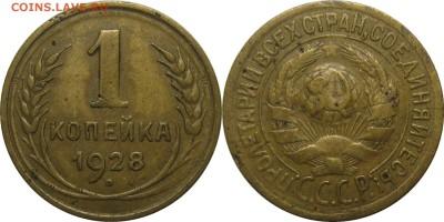 Погодовка СССР,РФ в качестве. Мешки белозерска 12тр - 1к28