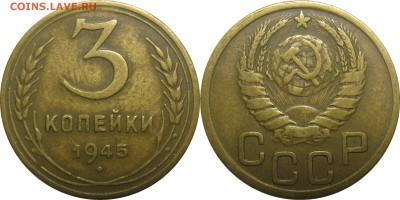 Погодовка СССР,РФ в качестве. Мешки белозерска 12тр - 3к45
