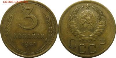 Погодовка СССР,РФ в качестве. Мешки белозерска 12тр - 3к41