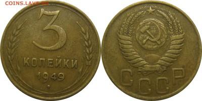 Погодовка СССР,РФ в качестве. Мешки белозерска 12тр - 3к49