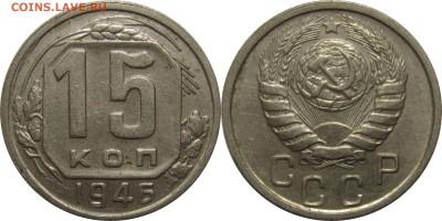 Погодовка СССР,РФ в качестве. Мешки белозерска 12тр - 15к46