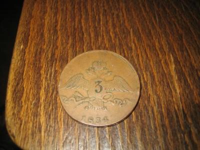 опознайте надчекан на 10к 1834 года - монета