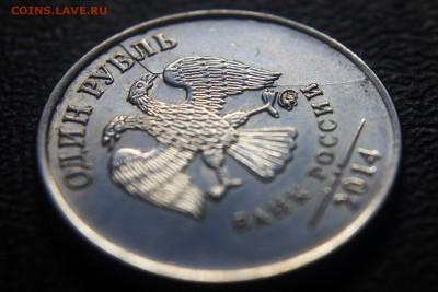 Бракованные монеты - 1 руб 2014 м - полный раскол по аверсу