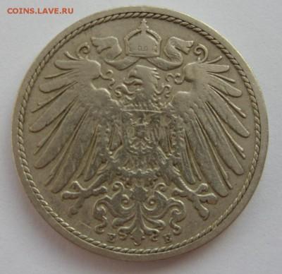 Германия, иностранщина (наборы, на вес, евро), царизм, СССР. - 10 пф 1891 E - 2