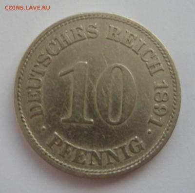 Германия, иностранщина (наборы, на вес, евро), царизм, СССР. - 10 пф 1891 E - 1