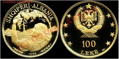 Албания. - 100leke.JPG