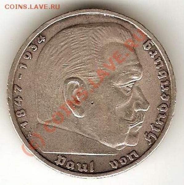 оцените - 1 франк 1997 пруф и 5 марок 1936 - 5m1936R