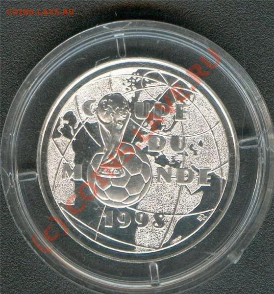 оцените - 1 франк 1997 пруф и 5 марок 1936 - 1f1997R