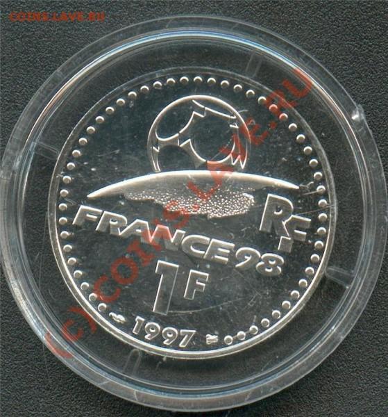 оцените - 1 франк 1997 пруф и 5 марок 1936 - 1f1997A
