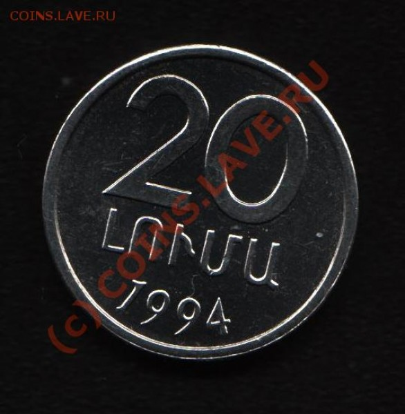 Иностранные монетки (оцените) - zhopa