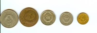 Оцените пожалуста монетки(СССР) - сканирование0001